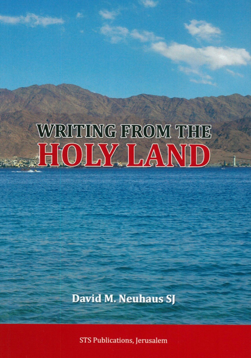Writing from the Holy Land