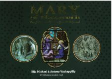 Mary of Nazareth: Through Poems and Pictures from the Holy Land